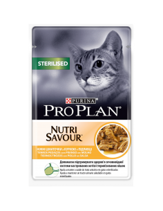 Purina PRO PLAN Nutrisavour Adult Sterilised com Frango