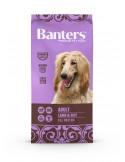 Optima / Banters Adulto Borrego & Arroz Optima Alimentação Seca para Cães
