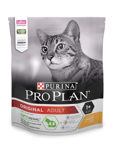 Pro Plan Gato Adult Frango  Pro plan Ração para Gato
