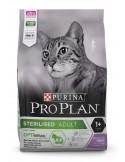 Pro Plan Gato Sterilised Perú Pro plan Gatos Esterilizados