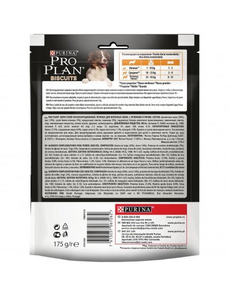 Biscoitos Pro plan Pro plan Biscoitos para Cães
